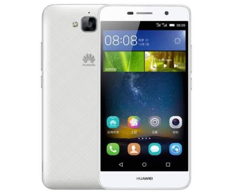 Spesifikasi dan Harga Huawei Y6 Pro