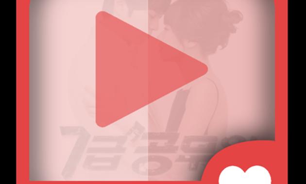 Drakor.id  630x380 » 5 Pilihan Aplikasi Android Terbaik Untuk Nonton Drama Korea