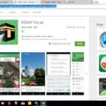 Kiblat Visual 120x120 » Ini Rekomendasi Aplikasi Android Penunjuk Arah Kiblat