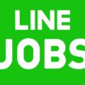 LINE Jobs 120x120 » Ini Aplikasi Android Penyedia Info Lowongan Kerja Terbaik