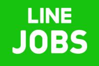 LINE Jobs 200x135 » Ini Aplikasi Android Penyedia Info Lowongan Kerja Terbaik