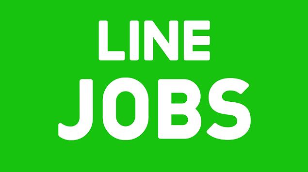 LINE Jobs » Ini Rekomendasi 5 Aplikasi GPS Android Terbaik 2018