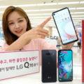 fitur spesifikasi hp android lg q70 120x120 » LG Q70, Smartphone Pertama LG Dengan Desain Layar Berlubang
