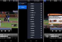 iDTV Mobile TV 200x135 » 5 Aplikasi Android Terbaik Untuk Nonton TV dari HP