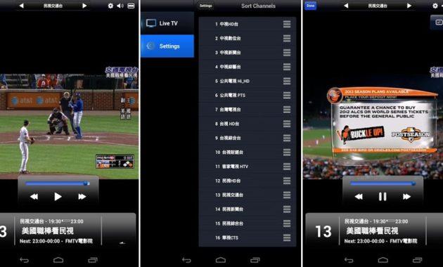 iDTV Mobile TV 630x380 » 5 Aplikasi Android Terbaik Untuk Nonton TV dari HP