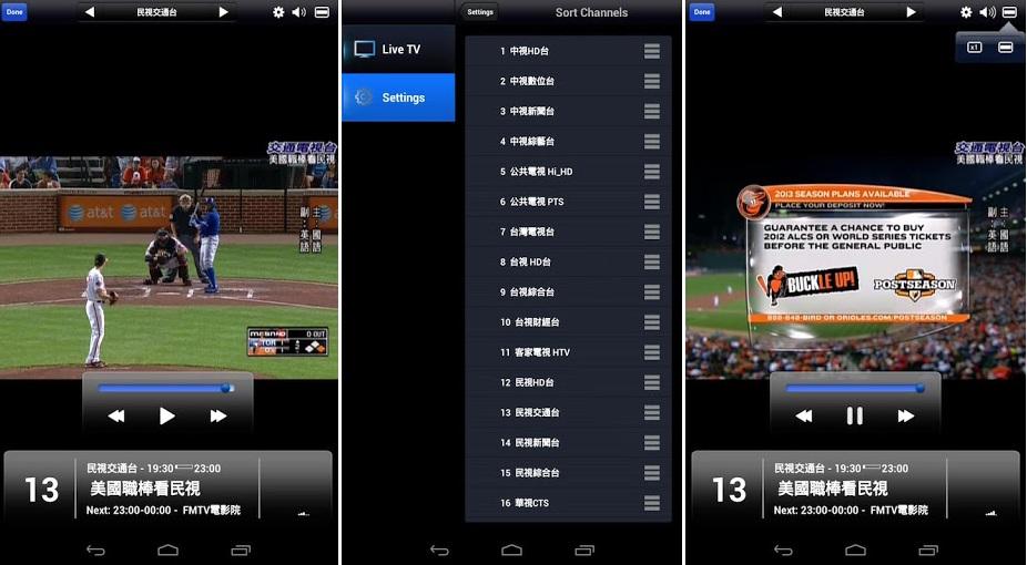 iDTV Mobile TV » Ini Rekomendasi 5 Aplikasi GPS Android Terbaik 2018