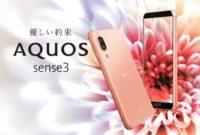 review fitur harga spek sharp aquos sense3 200x135 » Sharp Aquos Sense3, Smartphone 3 Jutaan Dengan RAM 4 GB