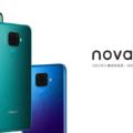review harga fitur spesifikasi huawei nova 5i pro 120x120 » Huawei Nova 5i Pro, Smartphone Kelas Menengah Dengan 4 Kamera