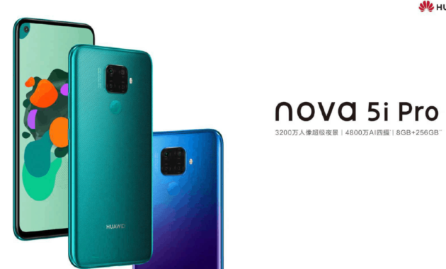 review harga fitur spesifikasi huawei nova 5i pro 630x380 » Huawei Nova 5i Pro, Smartphone Kelas Menengah Dengan 4 Kamera
