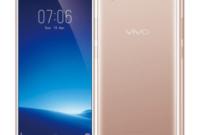 review spek harga hp android vivo y71 200x135 » Ini Rekomendasi HP Vivo Terbaru Kualitas Super